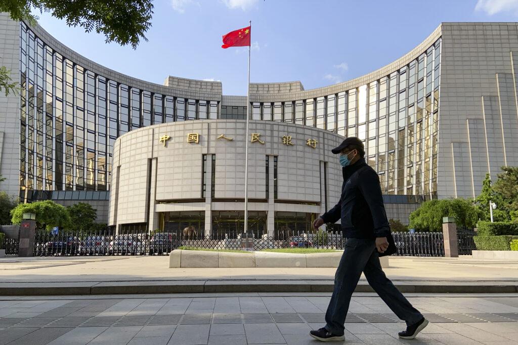 中國人民銀行於北京的總行大樓